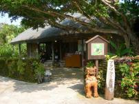 Parque temático Okinawa World
