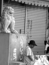 Viejo mercado municipal de Makishi, Naha
