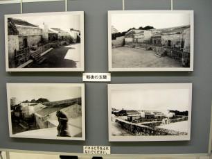Tamaudun post-guerra