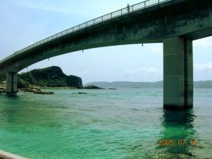 Éste es el segundo puente tomado desde una playita que hay debajo de éste.