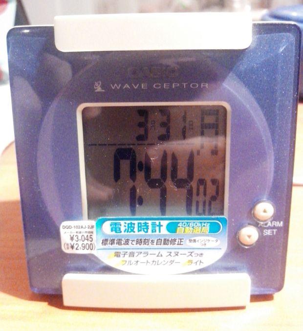 reloj japonés