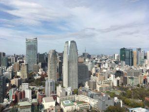 Desde la Torre de Tōkyō