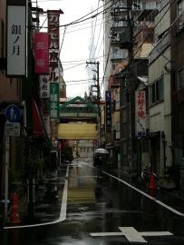 desde Asakusa