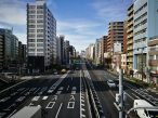Caminando hacia la estación Ueno