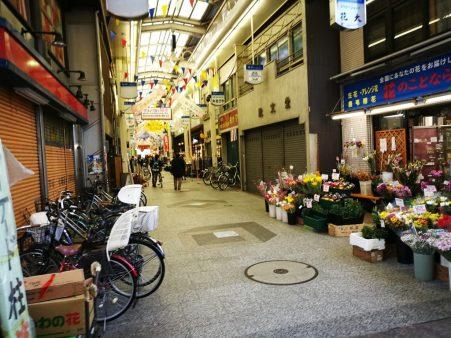 Centro de Compras Demachi
