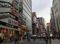 Akihabara, Akihabara back to me