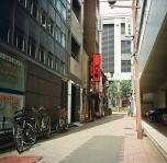 caminando por Nippon Bashi