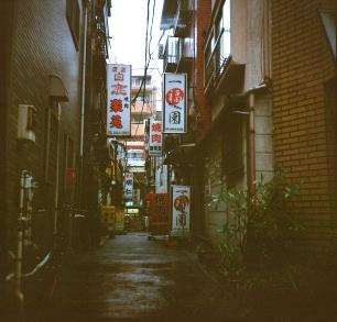 calles en Asakusa