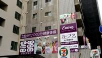 Me llama la atención que Curves en Japón esté dirigida a la tercera edad