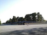 Palacio Imperial de Kyoto
