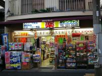 farmacia de barrio