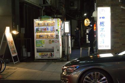 Ginza de noche