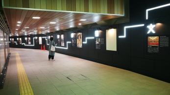 Estación Ueno.