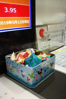 Recuerdos de una casa de cambio: origami.