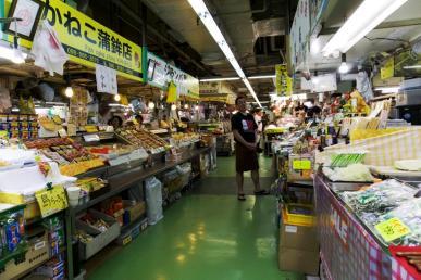 Mercado de pescados