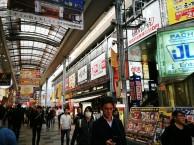 Shōtengai en Ōsaka